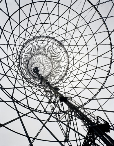 Richard Pare, Shabolovka Radio Tower, Moscow, Russia. Vladimir Shukhov, 1922. Photograph © Richard Pare 2007.