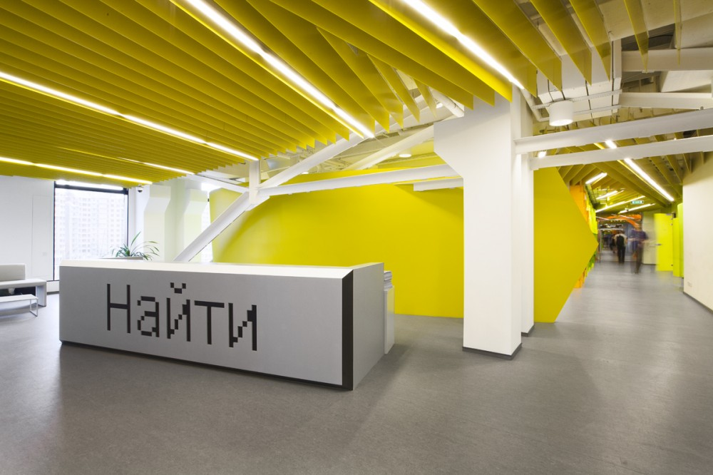 Yandex Saint Petersburg Office II / za bor architects
