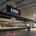 Beijing South Station / TFP Farrells  Fu Xing