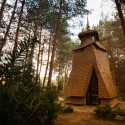 Chapel of the Intercession / RdsBrothers Courtesy of RdsBrothers