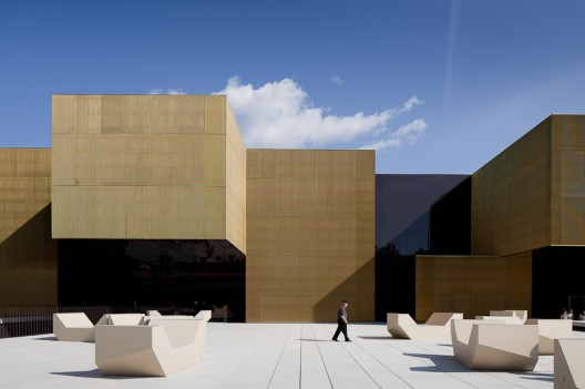 International Centre for the Arts Jose de Guimarães / Pitagoras Arquitectos © Jose Campos