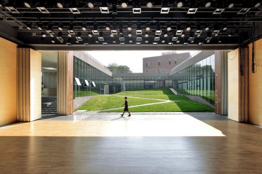 Gehua Youth and Cultural Center / Open Architecture © Xia Zhi