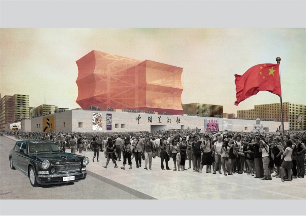 National Art Museum of China competition entry / OMA