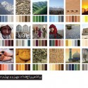 National Museum of Afghanistan Competition Entry (13) colors diagram