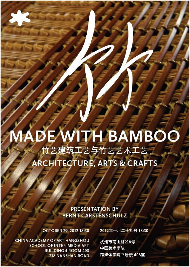 &#8216;Made With Bamboo: Architecture, Arts &#038; Crafts&#8217; Event