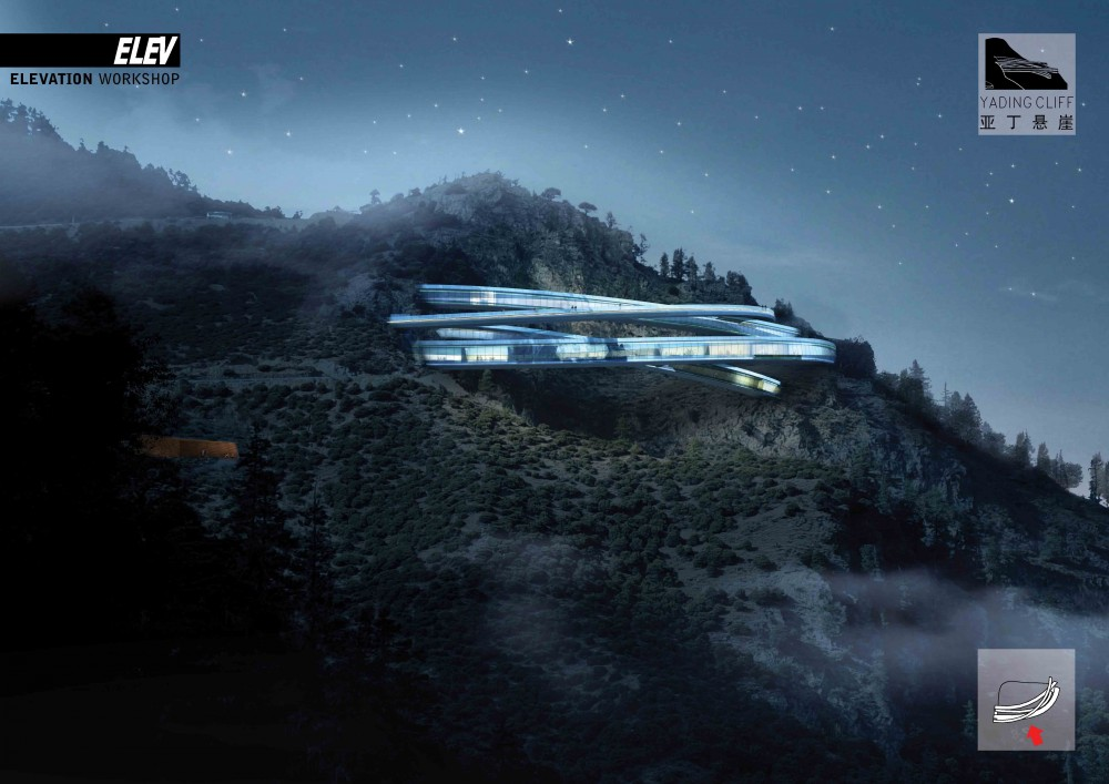 Yading Cliff Building Competition Entry / ELEV