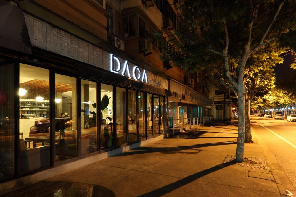 DAGA Cafe / ///byn