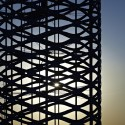Tower of Ring / EASTERN Design Office © Koichi Torimura