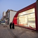 No Name Shop / Iranian Architectural Atelier © Farshid Nasrabadi