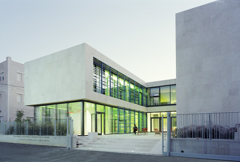 National Conservatory / AAU ANASTAS