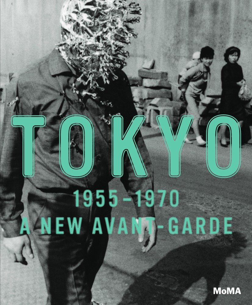 MoMA: Tokyo 19551970: A New Avant-Garde