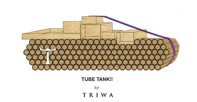 Tube Tank – TRIWA Pop-Up Store / mode:lina architekci