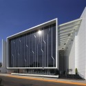 """Universidad del Pacifico"" Branch Office / Metropolis © Juan Solano"