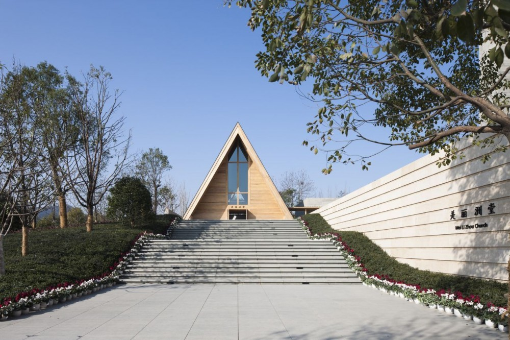 Mei Li Zhou Church / Tsushima Design Studio