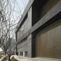 Qingtao Marketing Center / Tsushima Design Studio © Masao Nishikawa