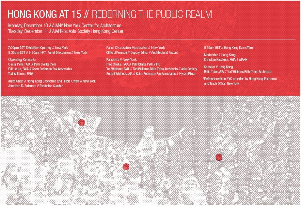 'Hong Kong at 15: Redefining the Public Realm' Exhibition