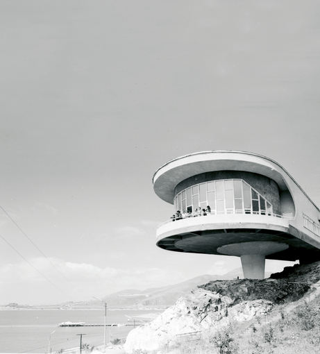 Soviet Modernism 1955-1991: Unknown Stories