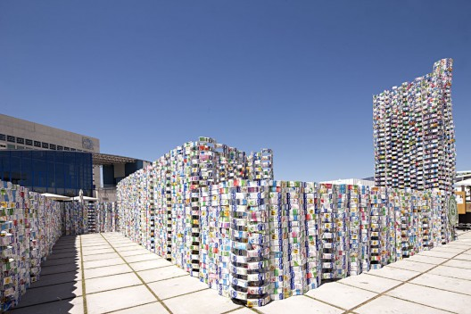 Pavilion of tetrabriks cuac arquitectura sugarplatform for Arquitectura granada