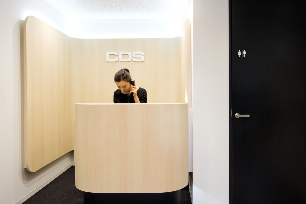 CDS Offices / BAKOKO