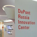 Dupont Innovation Centre Russia / arch group © Arch group