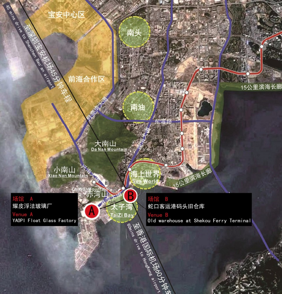 5th Urbanism\Architecture Bi-City Biennale*Shenzhen Appoints Curatorial Teams