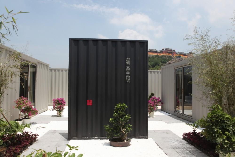 Container Hotel Design 1000 x 666