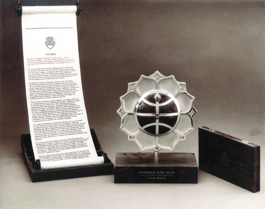 Jawaharlal Nehru award for international understanding