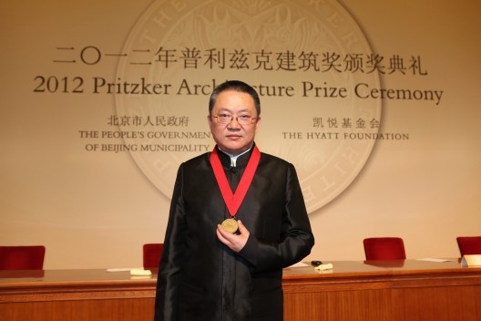Pritzkers Challenge: Recognition in the Age of Creative Partnerships Wang Shu receiving his Pritzker Award in 2012. Oddly, his wife and co-partner, Lu Wenyu, was not acknowledged.