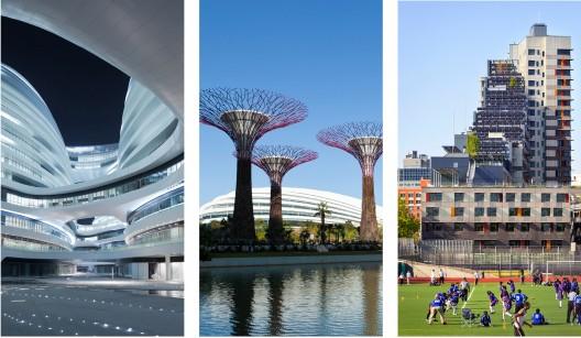 مسابقه معماری ریبا