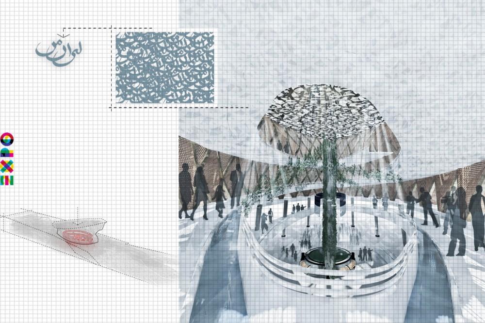 مسابقه معماری ایران من (نمایشگاه میلان 2014) گروه Akaran و Iranboom