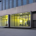 Juxing Tower Showroom / People's Architecture Office Courtesy of People's Architecture Office (PAO)