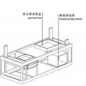 SND Fashion Store / 3GATTI Diagram 2