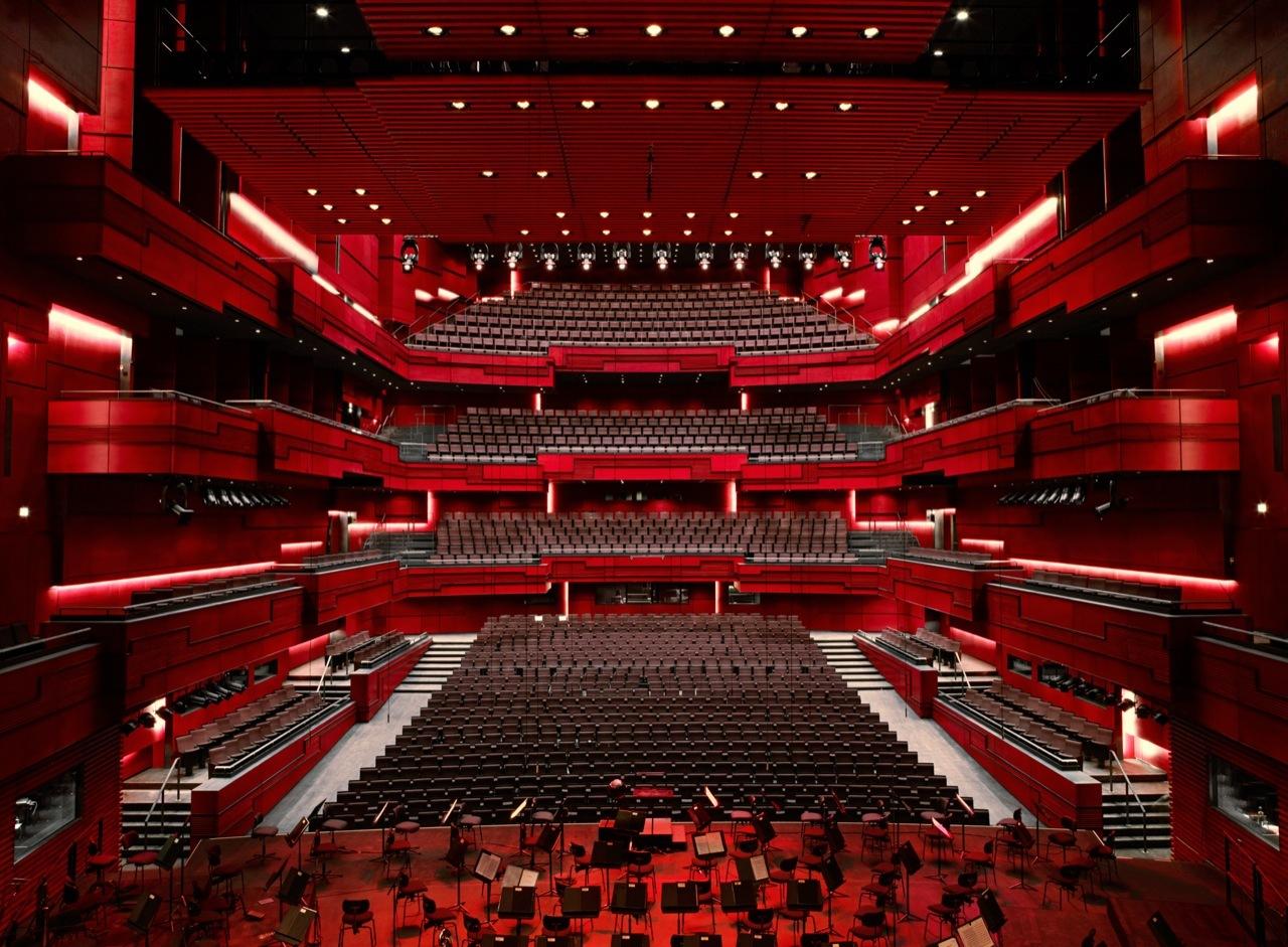 Harpa (concert hall)